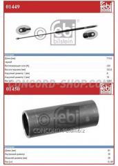 Plug spring bronze FE01450