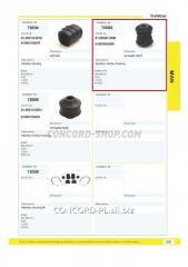 Stabilizer plug rubber-metal 70588CNT