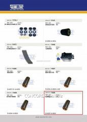 Plug spring bronze SEM11608