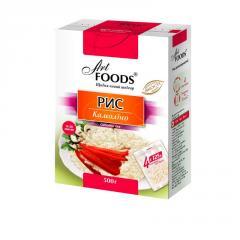 Reece Kamolino TM ART FOODS in bags for cooking,