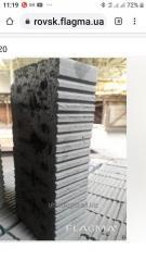 Briquettes from coal