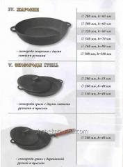 Frying pans grill, frying pan brazier