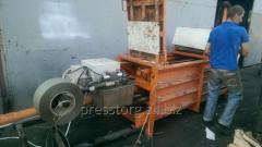 Press for waste paper of HSM, horizontal