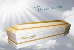 Гроб Белая Лилия