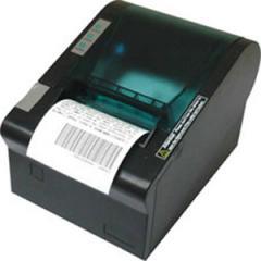 Check printer Tysso PRP-085, Kharkiv