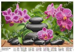 Бисерная заготовка Японский сад, код 2215