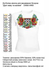 Women's t-shirts for beadwork (threads)