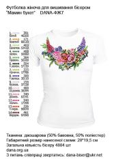 Women's t-shirts for beadwork (threads) the