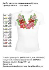 Women's t-shirts for beadwork by Roza's