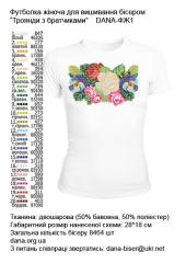 Women's t-shirts for beadwork by