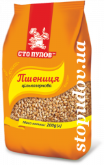 Wheat wholegrain