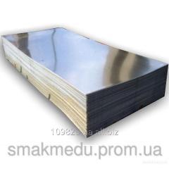 Aluminum of sheet, 1030х780х0,3 mm (B. at.)