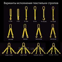 Building slings