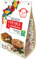 Buckwheat with mushrooms, 0.237 kg