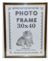 Photo frames for certificates