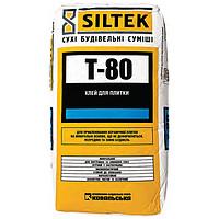 Glue for Siltek T-80 tile (25 kg)
