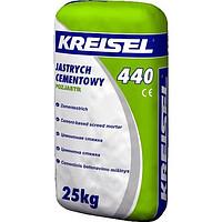 Kreisel 440 coupler cement Krayzel (25 kg)