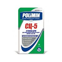 Coupler for a floor Polimin STs-5 (25 kg)