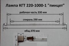 Лампа 1 кВт, КГТ 220-1000-1, цоколь НРа15/20,