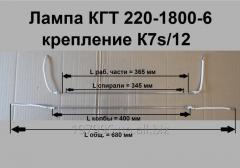 Infrared lamp of KGT 230-1800-6, K7s/12 socle,