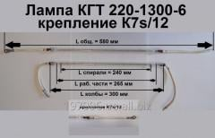 KGT 230-1300-6 lamp, infrared, K7s/12 socle, a