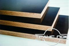Plywood the laminated smooth