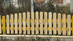 The fence is wooden decorative