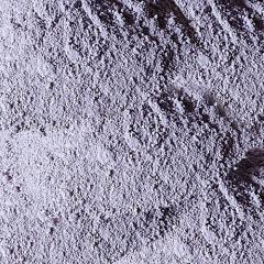 Weight fire-resistant karbidkremniysoderzhashchy