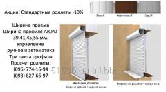 Rolleta Steko on windows and doors