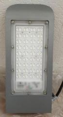 LED street lamp 40W SMD