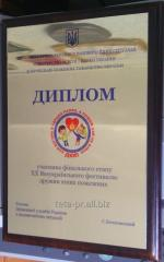 Diploma on metal