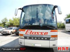 SETRA 315 HD buses (Setr) sale to buy, new and