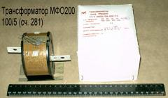 Transformer of current MFO-0200 150/5