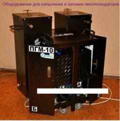 Equipment for warming by a polyurethane foam