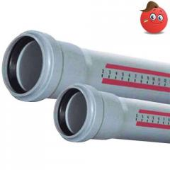 "The boiler.ua organization sells ""A pipe"