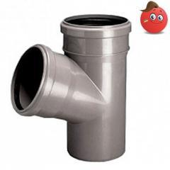 "The boiler.ua organization offers ""A tee"