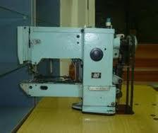Швейное оборудование производство, продажа.