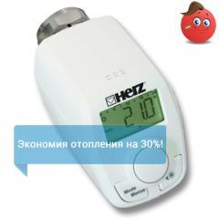 Armature thermostatic