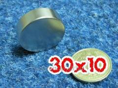 Neodymium magnet 30Х10
