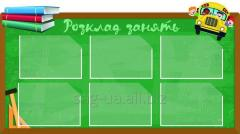 Information boards for education institutions