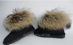 Fur for finishing of footwear