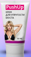 PushUp - a magnificent breast cream.