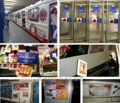 Advertising in metro