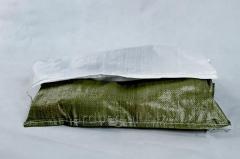 Bags polypropylene 55х95