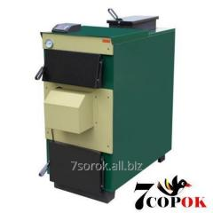 Boilers for solid fuel