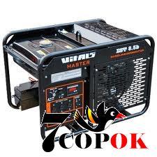 Бензиновый генератор Master EST 8.5b