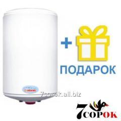 Boiler of Atlantic O'Pro Profi VM 100