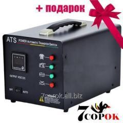 Automatic equipment to Hyundai ATS10-220