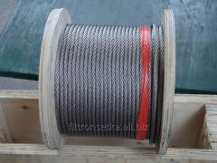 Grid welded zinced (electric