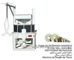 Zhernovy mill